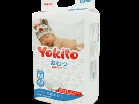 Подгузники на липучках Yokito для новорожденных