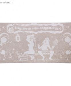 Полотенце махровое Здоровье 81х160 см, 360 гр/м, хл/лен