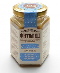 Фитомед при кашле (с девясилом, чабрецом и солодкой)