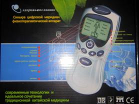 Акупунктурный электростимулятор (миостимулятор)