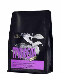 "Кофе молотый ароматизир. ""Трюфель"", 250 г"