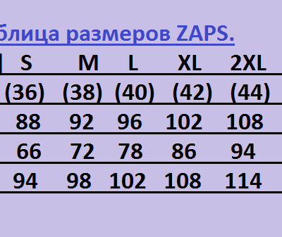 ZAPS - Осень-Зима 18-19 CARBONIA Платье 004