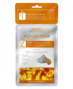 SHARY, Альгинатная маска с сывороткой «Сияние и свежесть» Зо