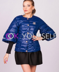 "Короткая куртка с широкими рукавами ""Шанель"" (арт. 5282)"