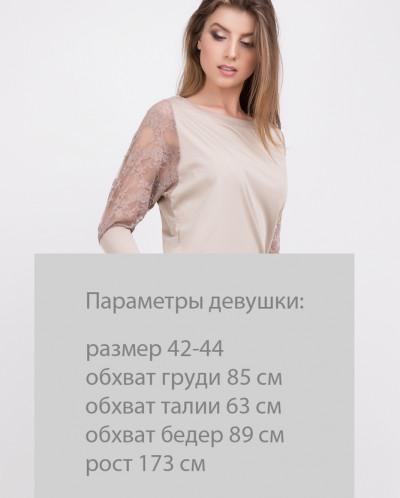 БЛУЗА 1350