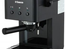 Saeco RI 8329 рожковая кофемашина. Новая