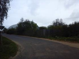 Продам землю пром/назначения в Боровском районе