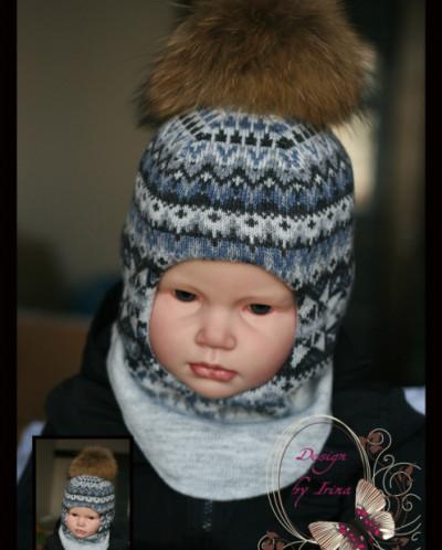 """Шлем для мальчика """"Лапландия""""(сер)."""