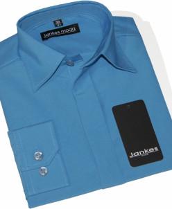 Рубашка однотонная 68-110 см