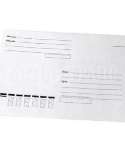 Почтовый конверт (c6), 114*162 мм - цена указана за 10 штук!