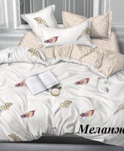 "2х спальный САТИН ""Меланж"""