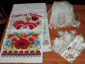 Набор новых свадебных аксессуаров 10 предметов