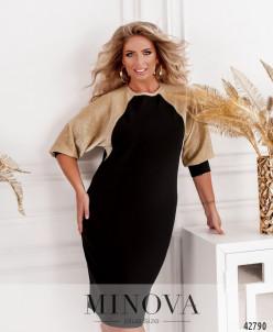 Платье №2001-1-Золото