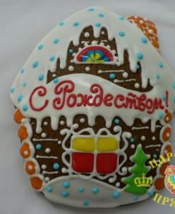 301-2 «Домик большой» «С Рождеством!» 140х150 мм