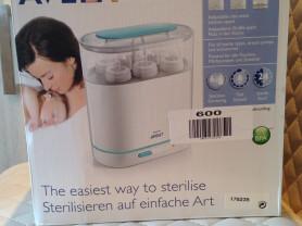 новый стерилизаторAvent