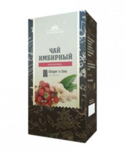 Имбирный чай с земляникой