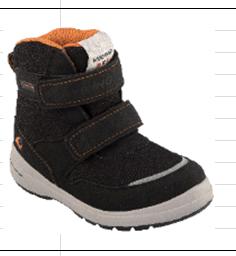 Ботинки зимние Tokke