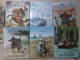 Новые книги издательства Нигма