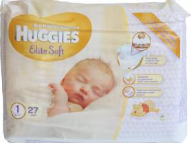 Подгузники Хагис для новорожденных. Срочно до18/06