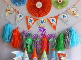 Набор для декора дня рождения в стиле Тима Тома