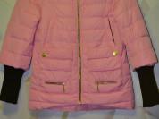 куртка деми р 44
