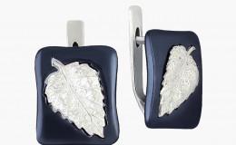 Серьги из серебра Листопад с нанокерамикой Юмила
