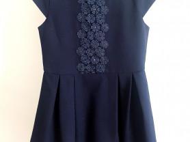 Платье, Arina р. 130
