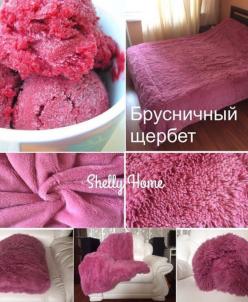 Плед пушистый цвет темно-розовый