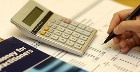 Организация предлагает бухгалтерские услуги