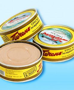Печень трески по Мурмански  сделано в море 5 банок