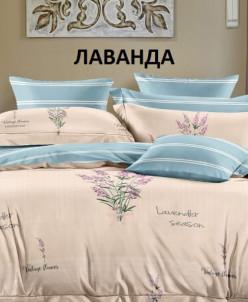"""1,5 спальный САТИН """"Лаванда"""""""