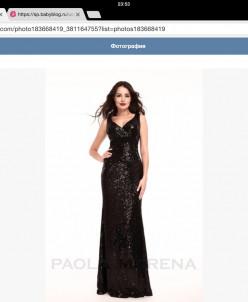 PAOLA MORENA ! Качество люкс . Платье в пол