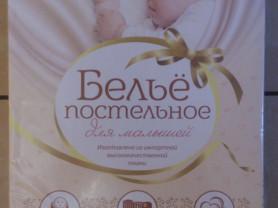 Белье постельное в детскую кроватку