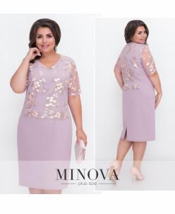Платье №303-Бежевый