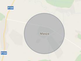 участок как есть и документы есть Махра 86 км от МКАД