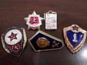 Значки Советской Армии