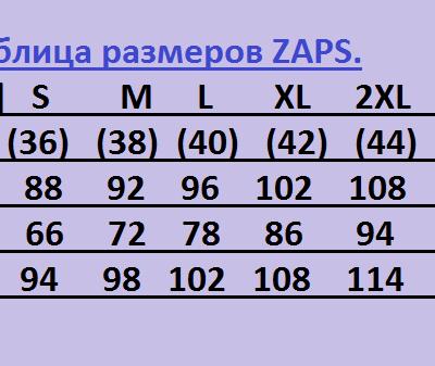 ZAPS - Весна-Лето 2018 KALIPSO Платье