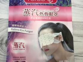 Маска для кожи вокруг глаз расслабляющая