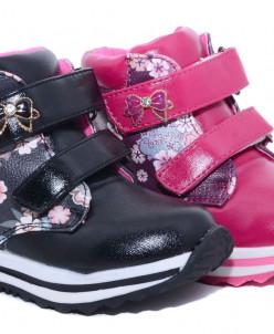 Ботинки Мифёр