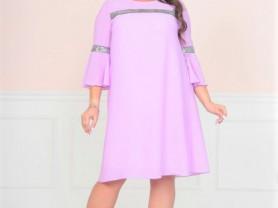 📍Женское платье Хлоя 💃лиловое