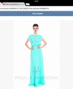 Платье с элементами ручной работы! Качество люкс !!!!