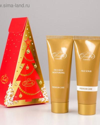 Подарочный набор Skin Juice Happy New Year для лица