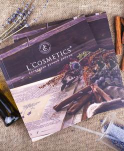 Каталог продукции LCosmetics 2015/2016