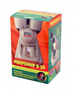 """Микроскоп """"Микромир в 3D"""" (Научные развлечения)"""