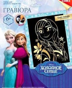 Гравюра Disney Холодное сердце большая с эффектом золота Анн