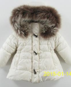 Осень-Зима 2 15-2 16 - Интернет-магазин детской
