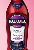 Вермут Paloma Classic Rosso розовый десертный 0.5