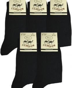 Мужские носки Karavan Г-15
