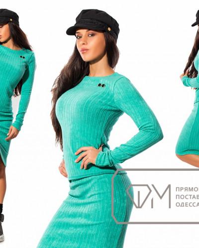 Модель № : 8180 КОСТЮМ