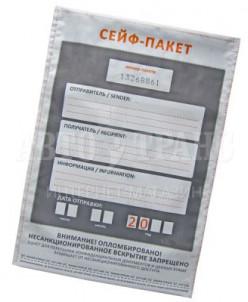 Сейф пакет (средний), 283*400 мм